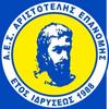 Α.Ε.Σ ΑΡΙΣΤΟΤΕΛΗΣ ΕΠΑΝΟΜΗΣ 1988 Logo