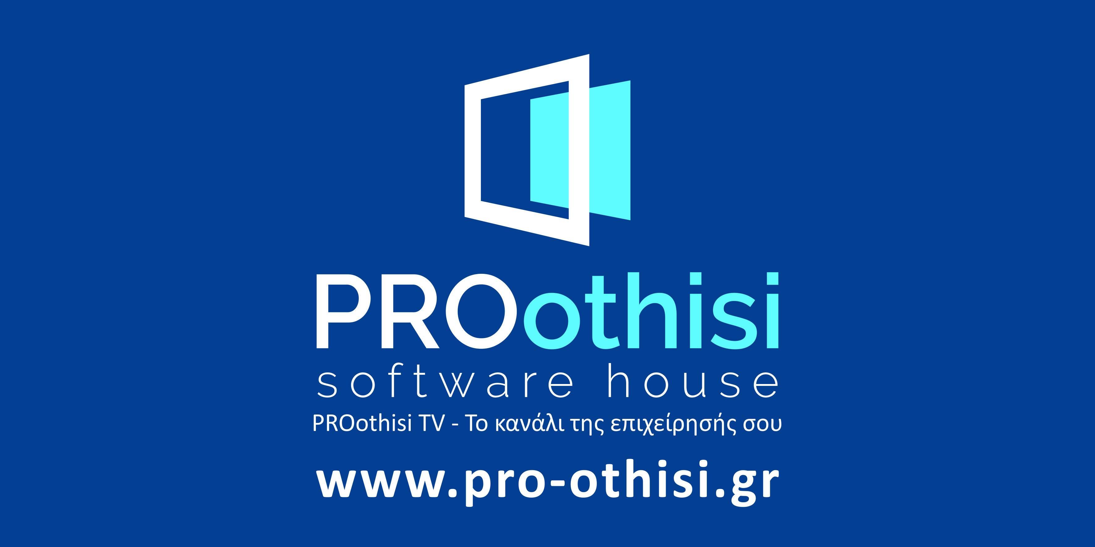 http://masterpro.gr/el