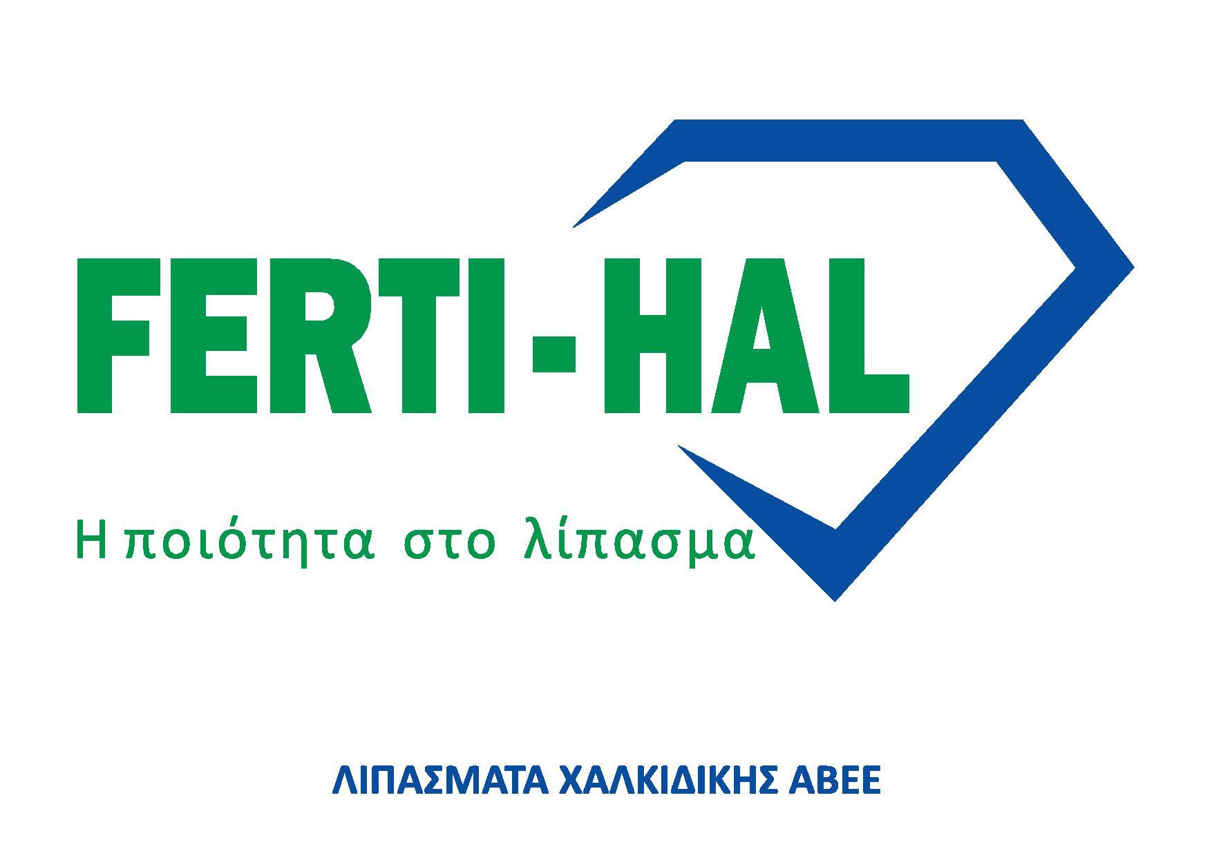 FERTI-HAL